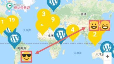 Photo of 好像飛到了南美洲!WordCamp Taipei 2018即將來臨!