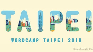 WordCamp Taipei 2018 Announcement