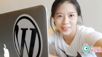 Photo of WordPress 必裝外掛: 如何輕鬆改變文章順序
