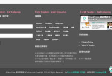 WordPress Footer Widgets WordPress 小工具