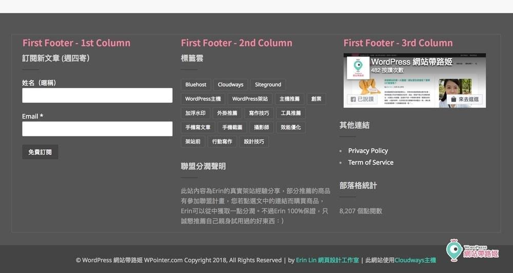 WordPress Footer Widgets WordPress 小工具