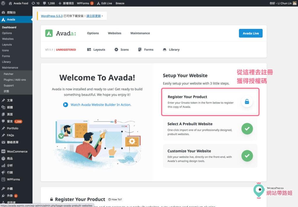 Avada registration