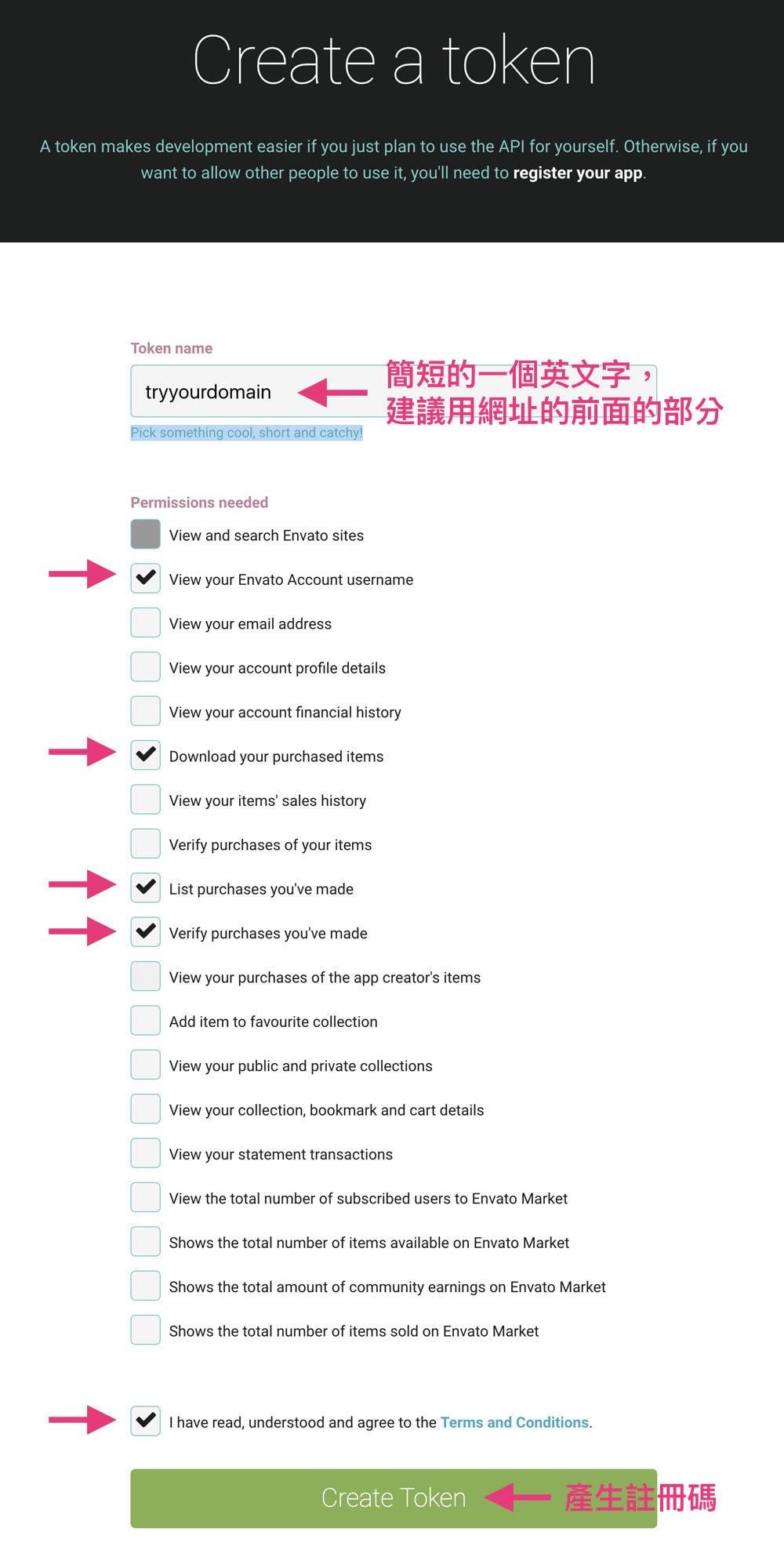 產生註冊碼:步驟一