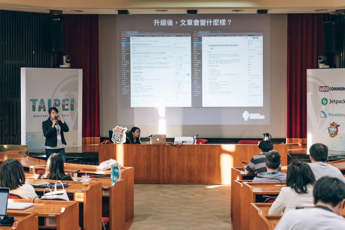 WordPress 講師 WordCamp Taipei 2018 講者