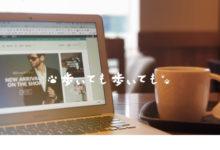 Photo of WordPress 五天自學衝刺班: 型錄篇  第三天:建立更多內容