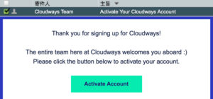 Cloudways Email Verification