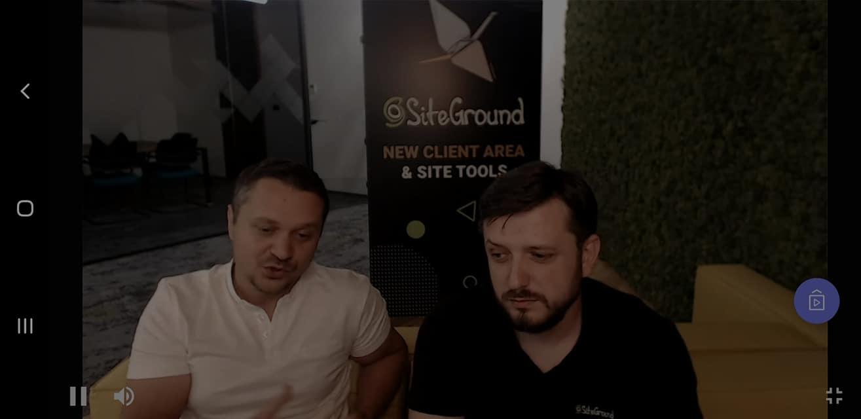 SiteGround Webinar 新介面