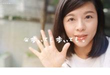 Photo of WordPress 五天自學衝刺班 — 部落格篇 第四天:客製化外觀與插入廣告